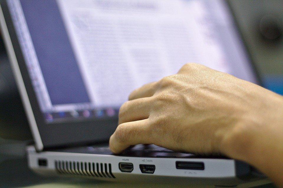 Компьютер, Технология, Программирование, Информатика